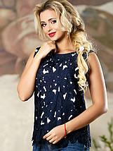 Красивая женская блуза с резными цветами (2158-2159-2161 svt), фото 3