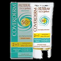 Coverderm FILTERAY Face plus SPF50+ Oily/Acneic Skin Солнецезащитный крем для жирної шкіри