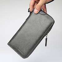 Мужской кошелек BAELLERRY Vintage Long кожаный портмоне на молнии с ремешком Long Серый (SUN1185)