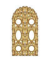 Царские врата, фото 1