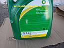 Масло моторное Visco 3000 A3/B4  10W-40, 4 литра, полусинтетика, оригинал (производитель Евросоюз), фото 5