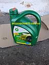 Масло моторное Visco 3000 A3/B4  10W-40, 4 литра, полусинтетика, оригинал (производитель Евросоюз), фото 4