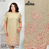 Женские льняные платья с вышивкой в Украине. Сравнить цены a16ab699f3690