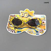 Очки Minions для мальчика. 3+