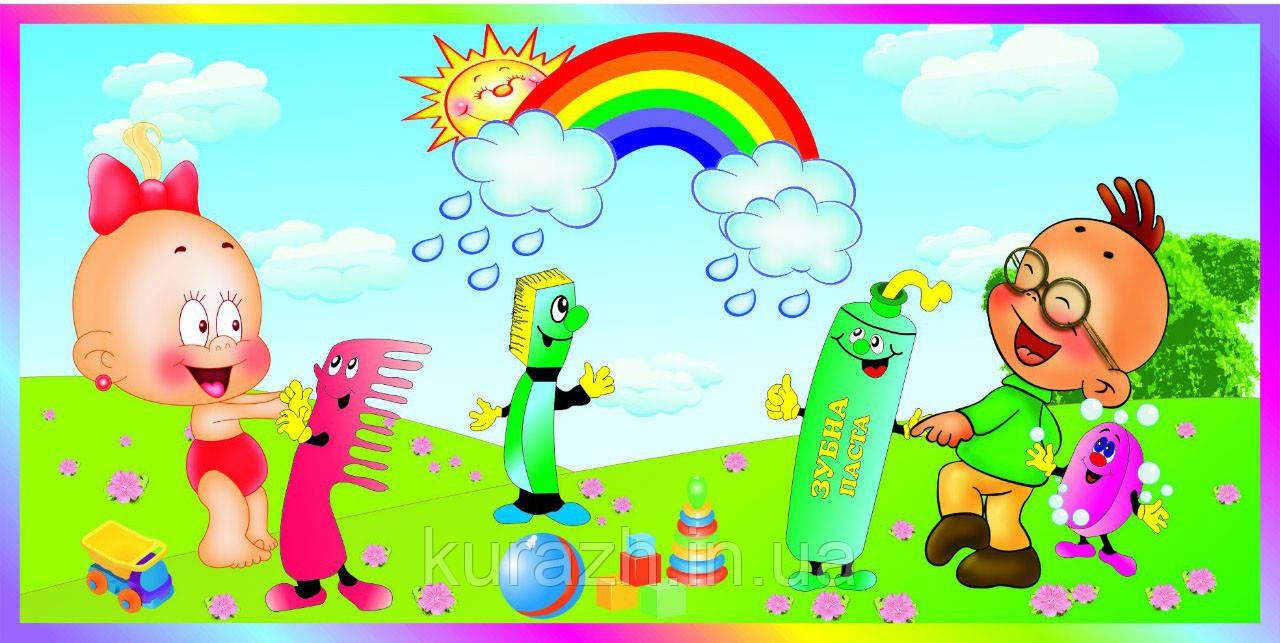 Фотообои для детского сада