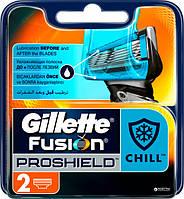 Сменные кассеты Gillette Fusion ProShield Chill 2 шт Р
