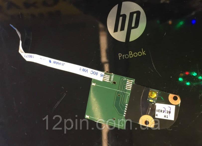 Кнопка включения ноутбука HP Probook 4310s, б.у. оригинал