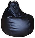 Кресло мешок груша пуф бескаркасная мебель для детей, фото 6