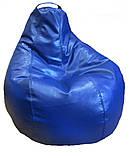 Кресло мешок груша пуф бескаркасная мебель для детей, фото 10