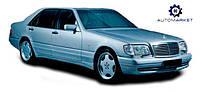 Четверть автомобиля Mercedes S-Class W140 1991-1998