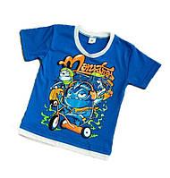 Детская футболка с принтом Монстрики
