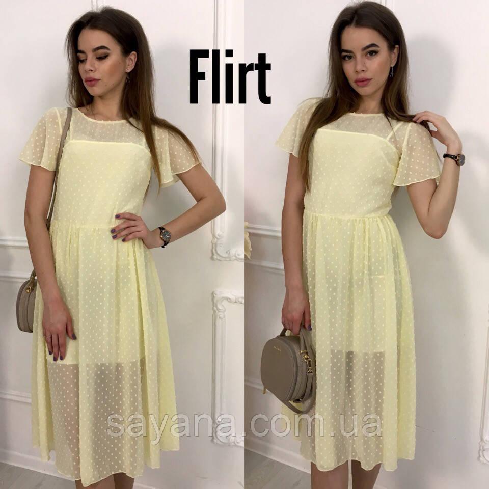 87f5c6b48b66 Купить Женское платье «мечта» из шифона в горошек, в расцветках. АГ ...