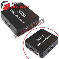HDMI аудио извлекатель экстрактор TOSLINK SPDIF+L/R