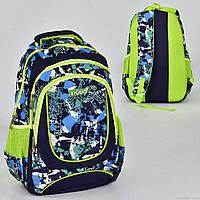 Рюкзак школьный N 00234