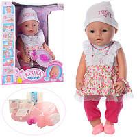 Пупс Baby Born 8020-459