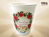 Картонные стаканчики для кофе  255 мл с логотипом