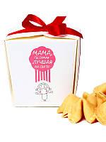 Печенье Для Мамы