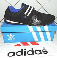 Кроссовки мужские Adidas Daroga. Натуральная кожа + летняя сетка. Черные кроссовки летние. Реплика