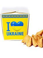 Печиво I love Ukraine