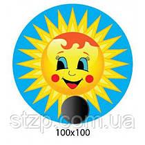 Крепление под магнит Солнышко на фоне неба