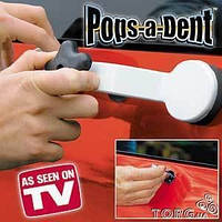 Авторихтовщик Pops-a-Dent