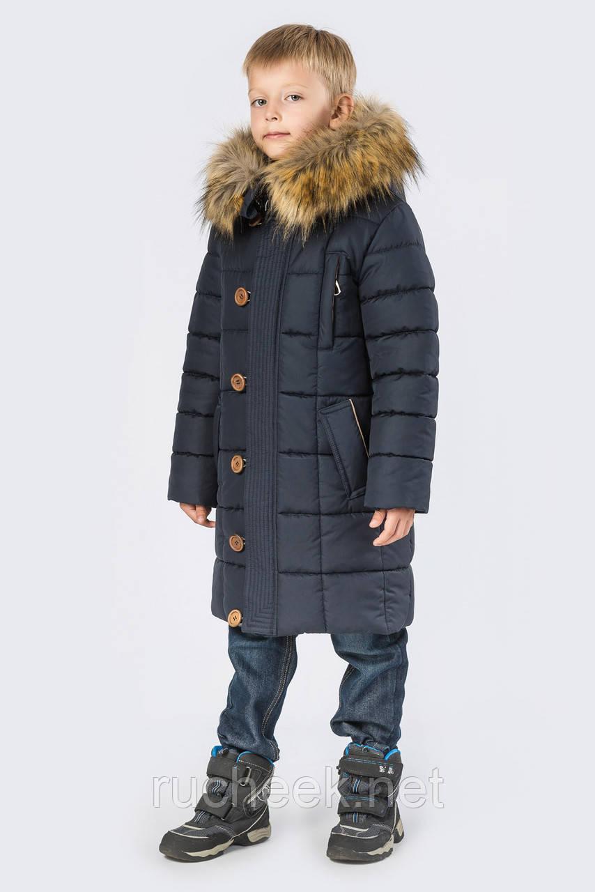X-Woyz Зимняя куртка для мальчика DT-8272-2