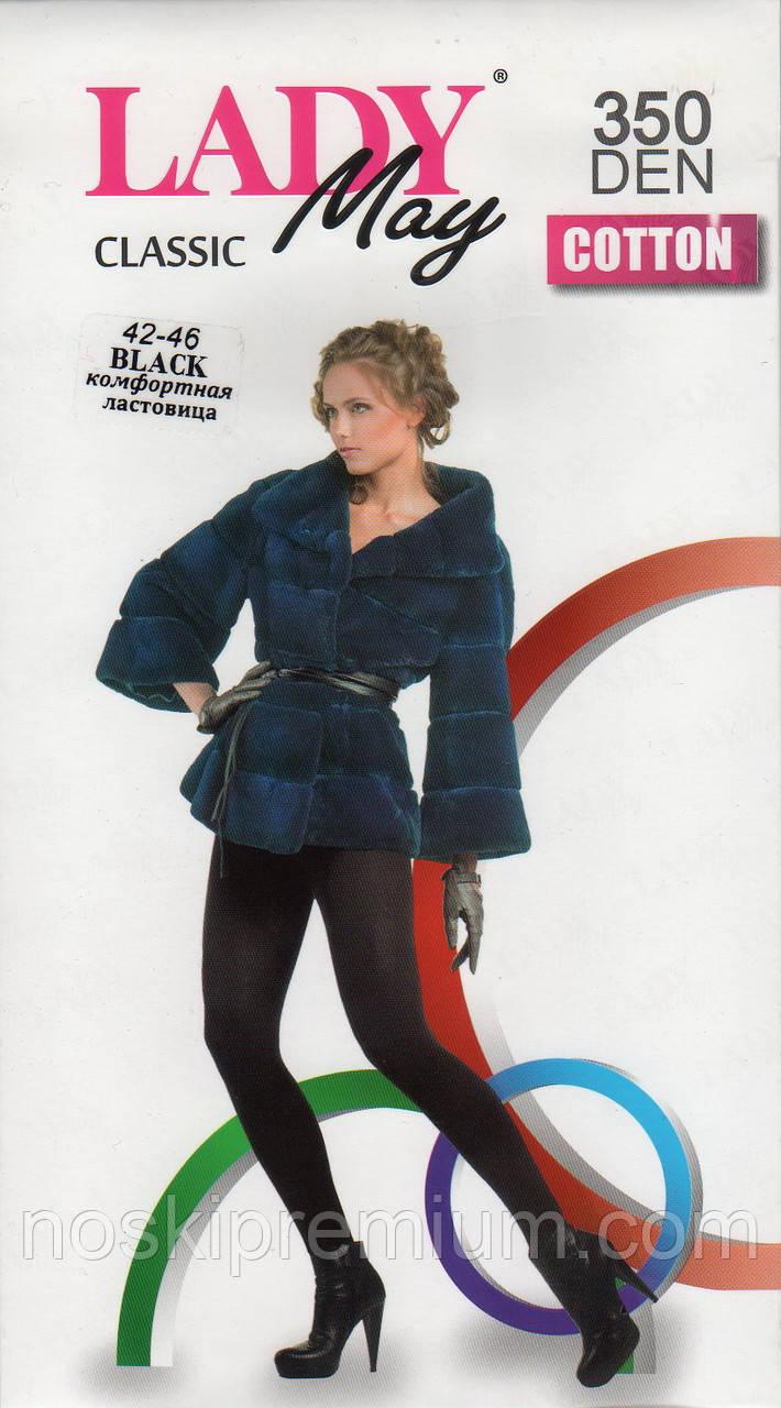 Колготки жіночі бавовна Lady May Cotton 350 Den, чорні, 5,6 розмір (56-62), 07606