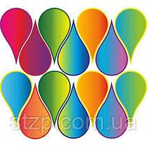 Прищепки для выставки рисунков Капельки цветные
