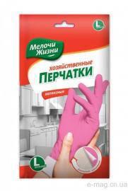 Перчатки хозяйственные Мелочи жизни 9