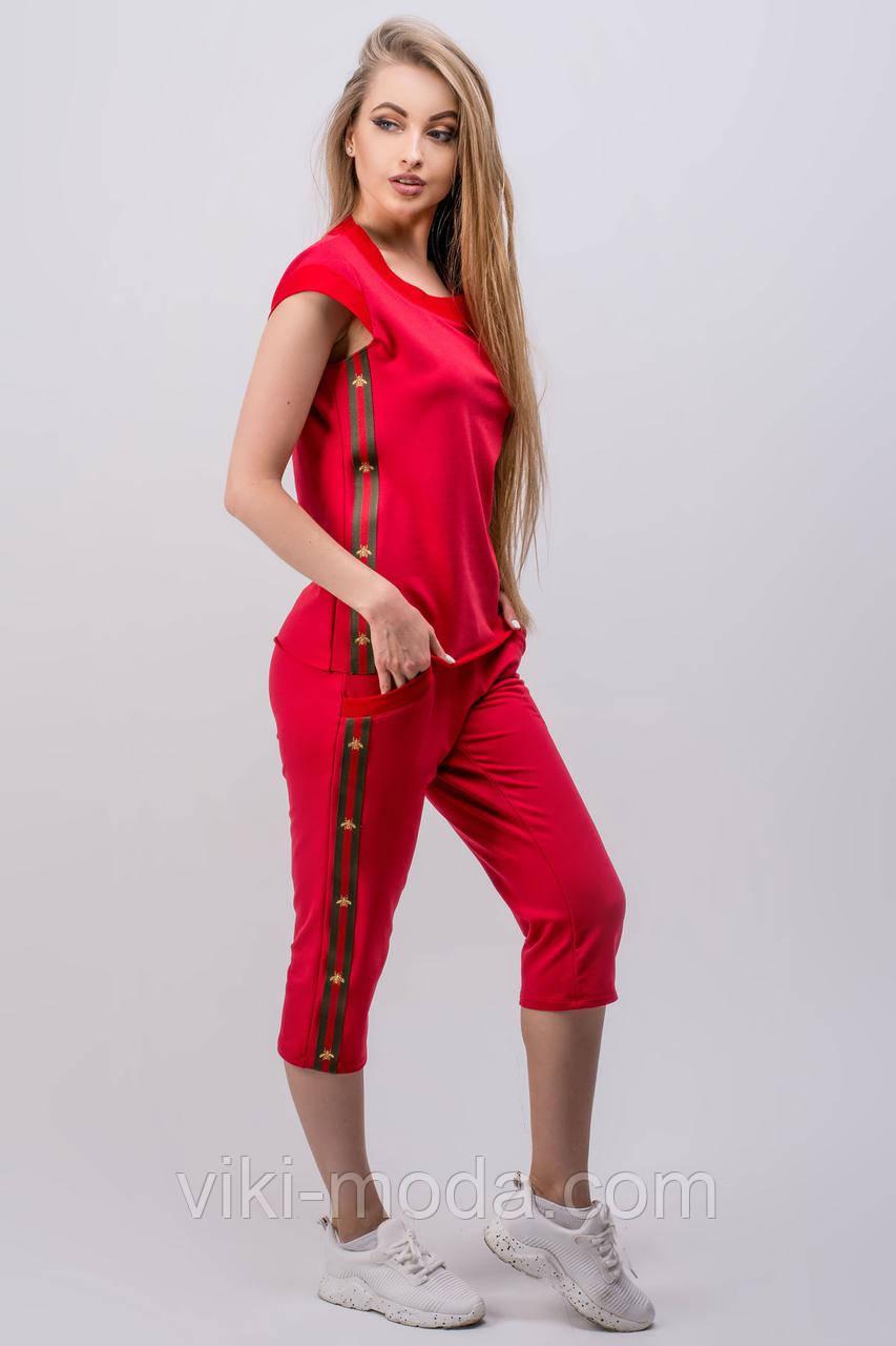 Спортивный летний костюм Лайза (красный)