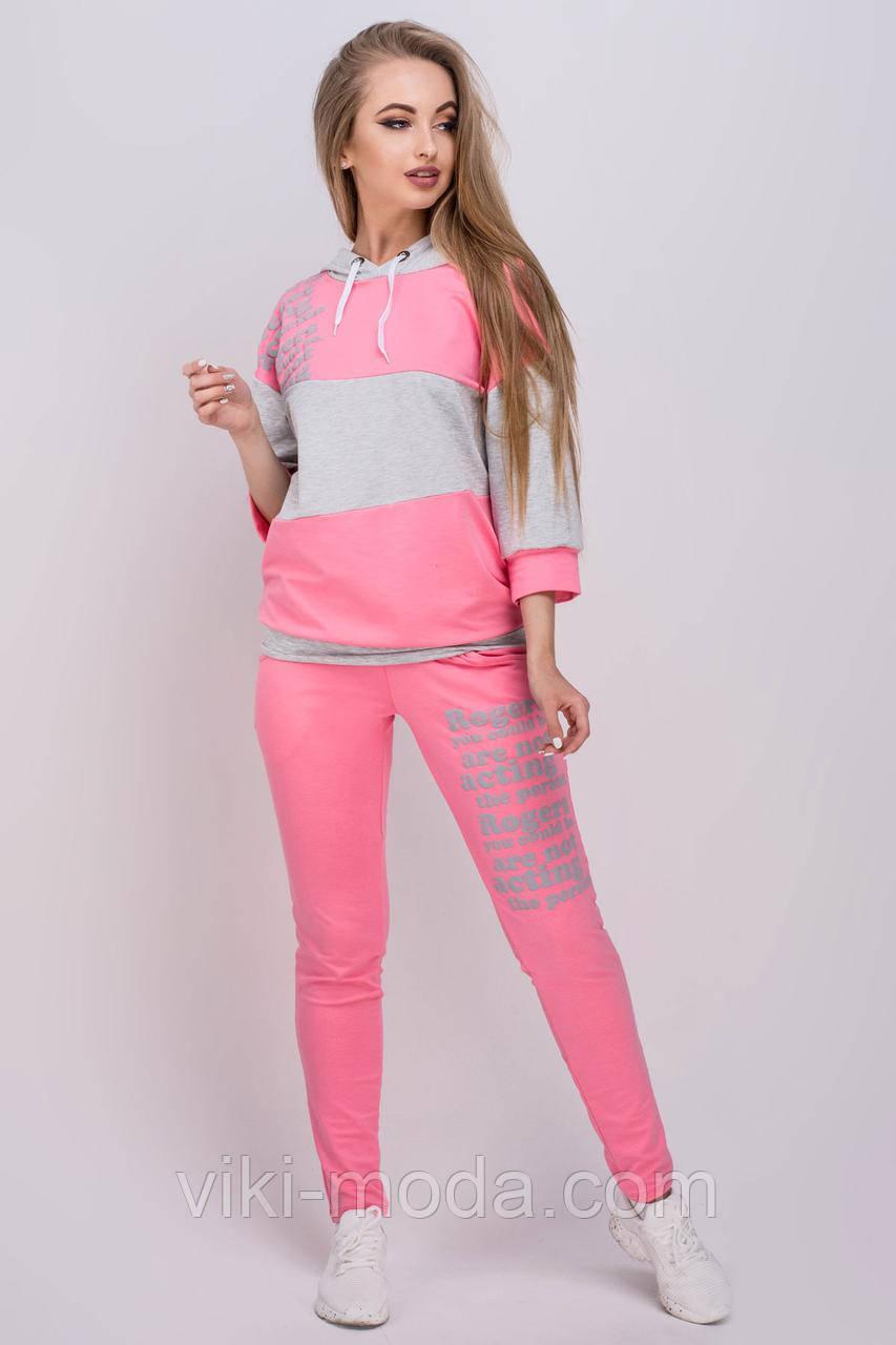 Молодежный спортивный костюм Вилари (розовый)
