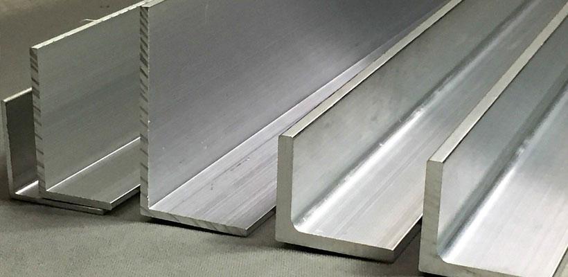 Уголок алюминиевый  70х40х5