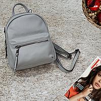 Рюкзак мини женский из натуральной кожи