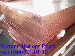 Лист медный М1 размером 8х600х1500 мм твердая