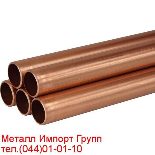 Труба медная марки М1 размером 45х3 мм