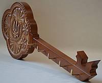 "Ключница резная из дерева ""Ключ"" (366х150х18), фото 1"