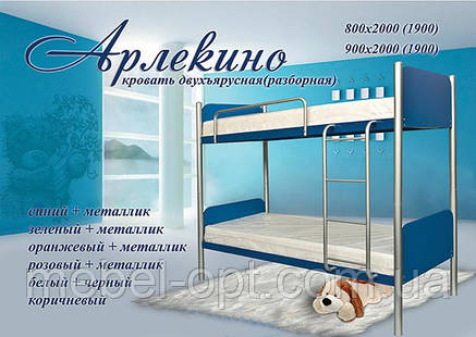 Двухъярусная кровать Арлекино, Возможность выбора цвета и структуры выкраски 80х190 см , фото 2