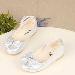 Туфли балетки бантик серебро
