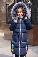 Длинное детское зимнее пальто Рейни  нью вери (Nui Very)
