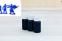 Краситель универсальный синий для пластика и силикона (15 г)