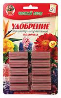 """Палочки для цветущих растений """"Чистый лист"""""""