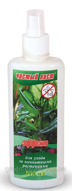 """Засіб для догляду за рослинами """"Ефект"""" (310 мл)"""
