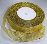 Лента люрекс(парча). Цвет - золото. Ширина - 2,5 см, длина - 23 м, фото 2