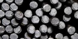 Круг легированный 200 мм сталь 20Х