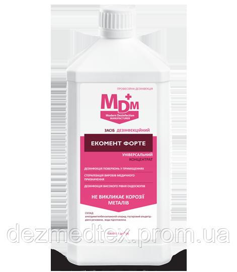 Екомент-Форте - дезинфекция,стерилизация, концентрат, 1л.
