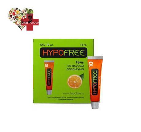 Гипофри гель 1 ХЕ 10гр глюкозы (декстрозы), апельсин 10шт, фото 2
