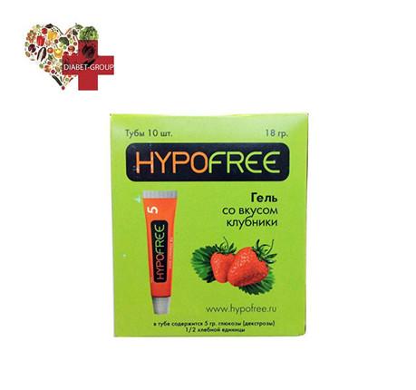 Гипофри гель 1 ХЕ 10гр глюкозы (декстрозы), клубника 10шт
