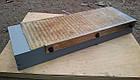 Плита магнітна 7208-0011 (630х200, Чита), фото 4