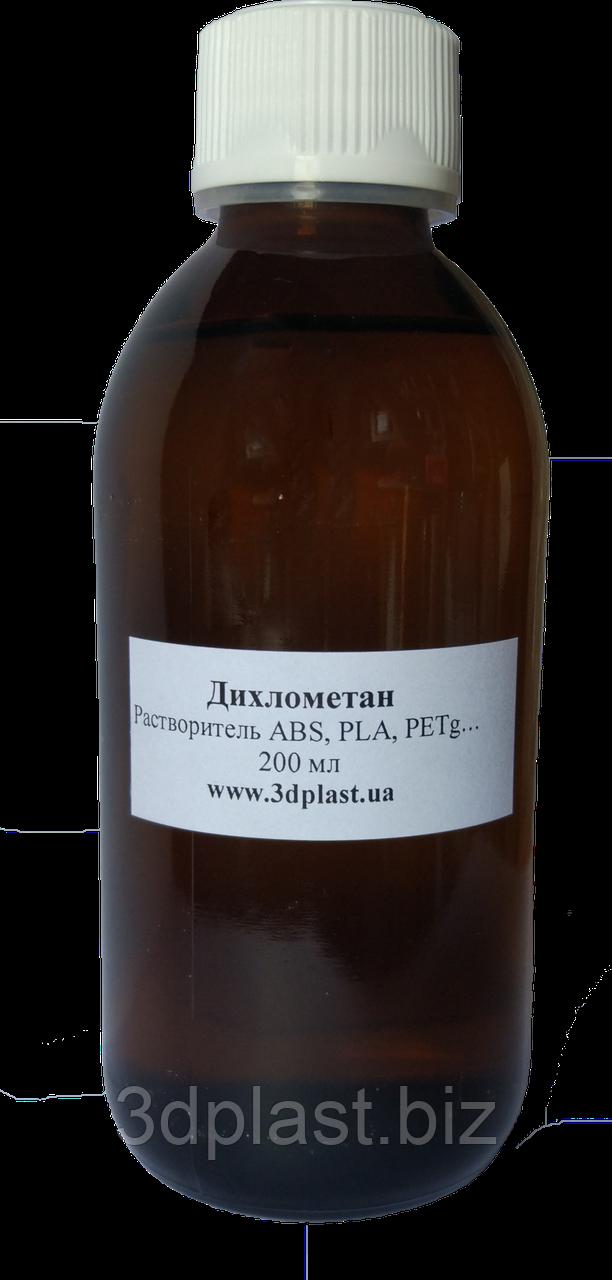 Дихлорметан