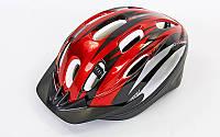 Шлем велосипедный (велошлем) шоссейный с механизмом регулировки ZEL MV10
